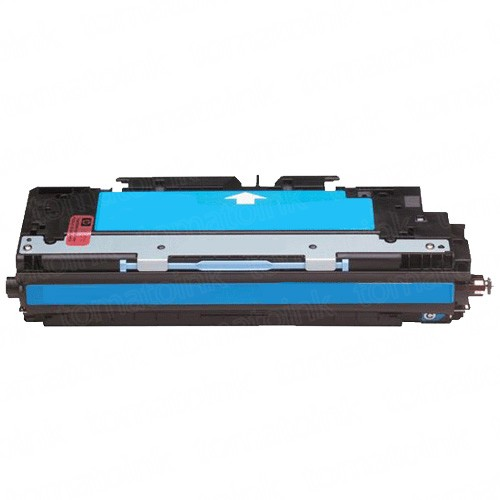 HP 311A Q2681A Cyan Laser Toner Cartridge